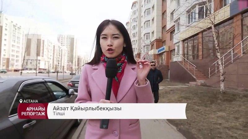 Лифттен төнген қауіп Арнайы репортаж 24 04 2018