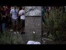 Fünf Verletzte bei Angriff auf Antifa Zentrum in Piräus
