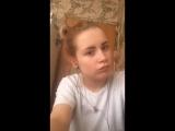 Яна Павликова — Live