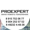 PROEXPERT | Салон энергосберегающих окон REHAU