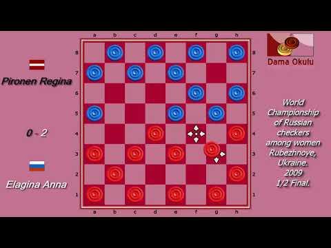 Pironen Regina (LVA) - Elagina Anna (RUS). World Draughts-64_women-2009. Semifinal.