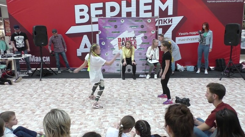 Dancehall 7-10 years 1/4 | Kids Dance Battle Motion 15/04/18 | BM1 Dance Home
