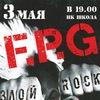 "F.P.G в НК ""ШКОЛА"", ЧИТА 03 мая"