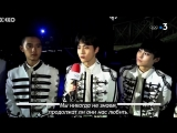 [РУСС. САБ] 180224 @ ЕХО в эпизоде 'Very good trip in Korea'