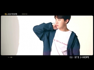 [MAKING] 180406 BTS J-Hope @ KB Kookmin Bank