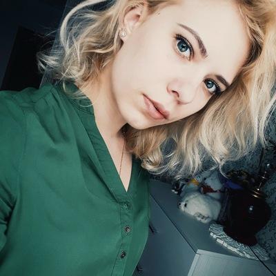 Аня Голосова