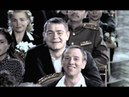 У Черного моря .Нарезка из фильма Ликвидация.