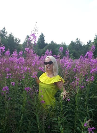 Ольга Аранович