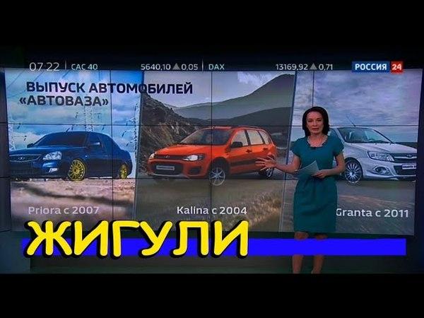 ПРИОРА-КАЛИНА-ГРАНТА уходят В ПРОШЛОЕ! Автоваз снимает эти модели с конвейера!