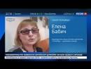 Россия 24 Студентка украсившая университет сексистскими цитатами нанесла моральный ущерб преподавателям …