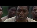 Если хозяина нет | Тоска | Фильм «10 лет рабства »