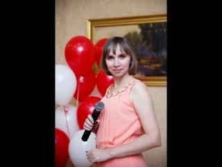 Промо-ролик тамада ведущая Ольга