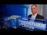 Константин Бабкин о российских олигархах и санкциях США