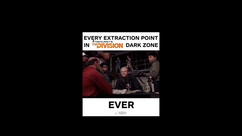 Однажды в Dark Zone в The Division.