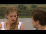 Широка река - Надежда Кадышева и группа