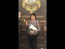 Боншери дарит уверенность Курс март 2018