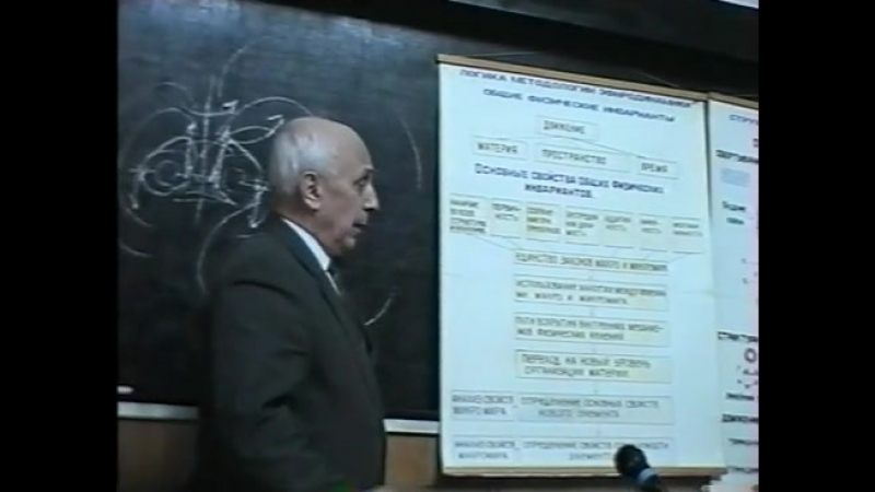 Лекция 12 Кругооборот эфира в природе Структура и взаимодействие галактик Разрешение космологических парадоксов
