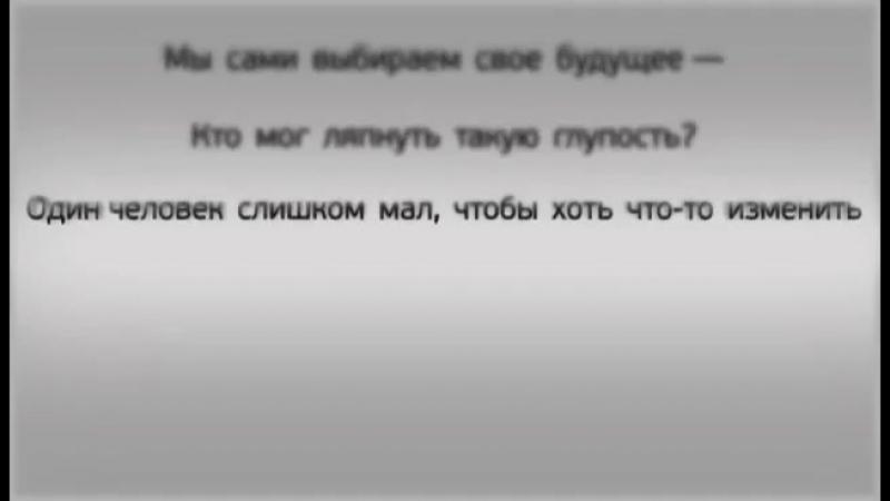 Мировоззрение.mp4