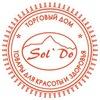 """Торговый дом """"Sol`Do"""" (г.Москва г.Троицк)"""