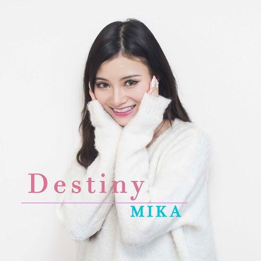 Mika альбом Destiny