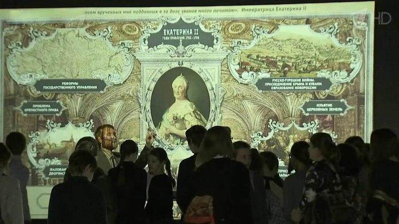 Исторические парки «Россия— моя история» повсей стране привлекают все больше посетителей. Новости. Первый канал