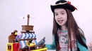 Страна девчонок • ЛЕРА КРАФТ пиратский корабль в поисках сокровищ!