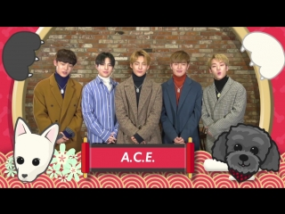 MESSAGE | 17.02.18 | A.C.E @ MTV Taiwan Idols of Asia New year's greeting