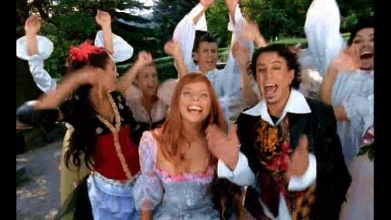 Песня Это не любовь это только морковь Отрывок из кинофильма Безумный день или Женитьба Фигаро 2003