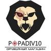POPADIV10.RU | Пневматические пистолеты