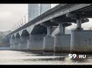 Смотрим на страдания пермяков из-за ремонта Камского моста
