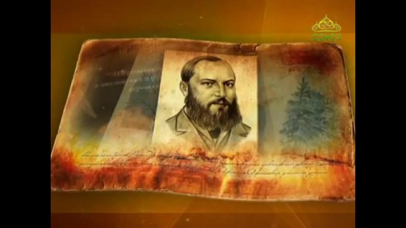 Русский поэт-лирик Афанасий Афанасьевич Фет