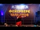 Combio Dolor - Юля Макиенко