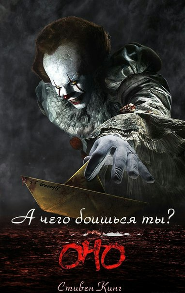 Horror movies posters 2017