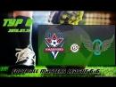 Football Masters LEAGUE 6x6 Кидалово v/s Авиаторы (8 тур).1080p. 2018.07.15