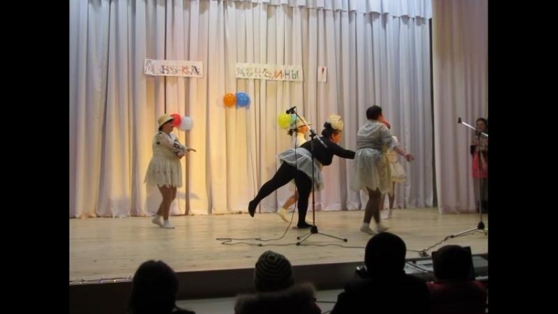 Танец маленьких лебедей А ну ка женщины 16 03 2018г