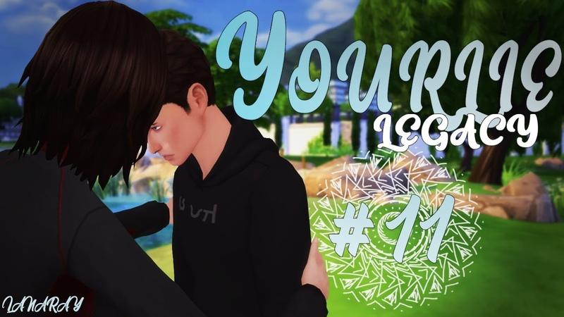 The Sims 4 | Эстафетная Династия Йолай | 11 - Неприятный звонок