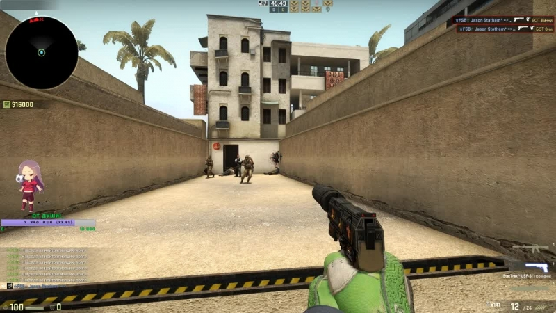 Stream TV ЧМ2018 hs Counter-Strike: Global Offensive (Jason Statham)