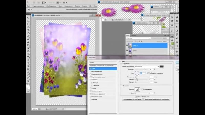 Создание трехслойной рамочки с цветами
