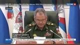 Новости на Россия 24 Парк