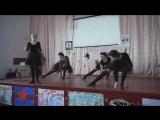 Поздравление от девочек 11 класса на Джентльмен ШОУ 20.02.18