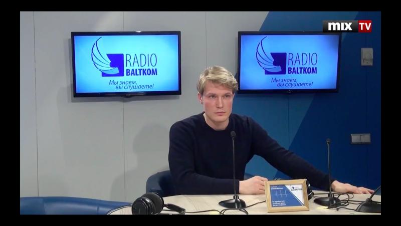Кирилл Зайцев в программе Встретились, поговорили MIXTV