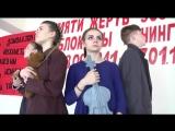 Мамадышский политехнический колледж. Mannequin Challenge  73-й годовщины Победы в Великой Отечественной войне.