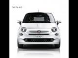 Fiat 500 Emoji