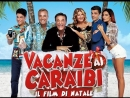 Vacanze ai Caraibi Каникулы на Карибах 2015 на итальянском