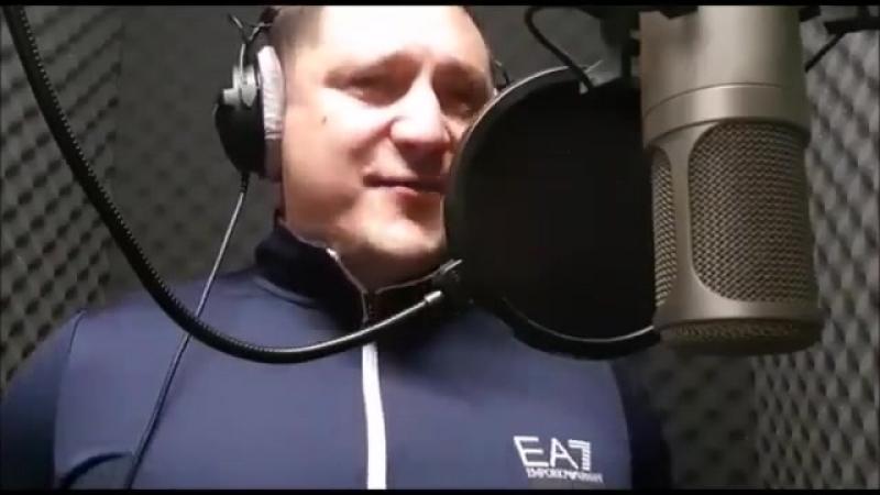 ВЛАДИМИР КУРСКИЙ-ВОРУ ВОВЕ ЗЮЗЕ ПОСВЯЩАЕТСЯ!