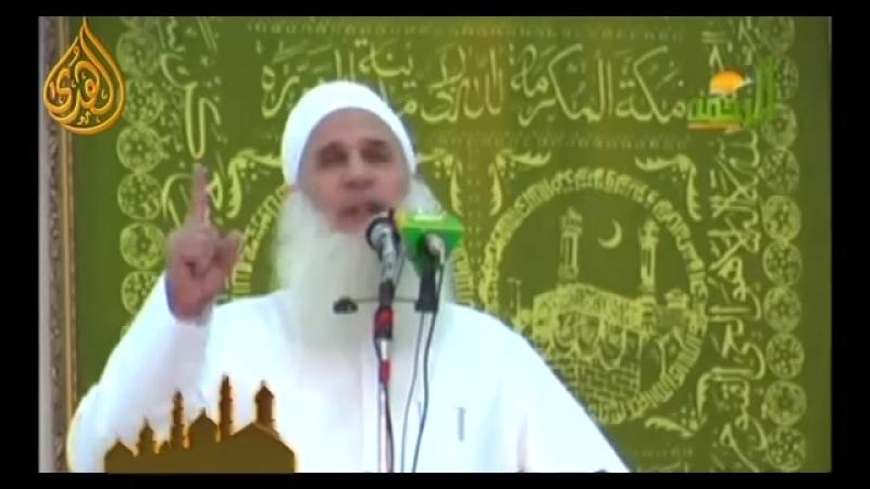 шейх Мухаммад Хусейн Якуб - пятничная проповедь.mp4