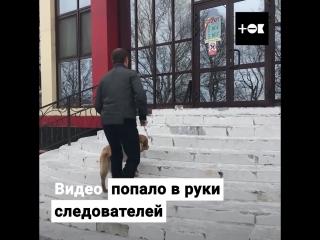 Охранники выгнали слепого мужчину из кафе _ Уют