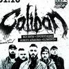 CALIBAN • 31 октября, Тула