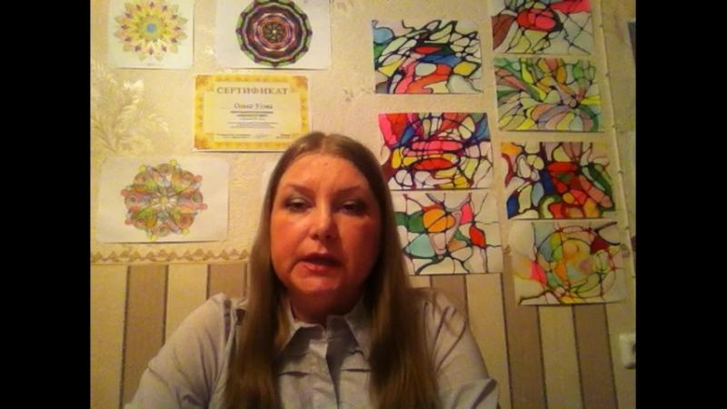 Видео отзыв о 5-ти дневном реалити-тренинге РЕЗУЛЬТАТИВНАЯ СИСТЕМА УВЕЛИЧЕНИЯ ДОХОДА НА КОУЧИНГЕ И КОНСУЛЬТАЦИЯХ