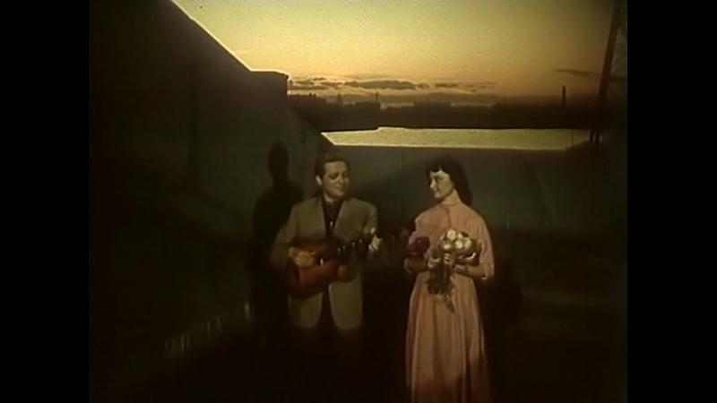 Девушка без адреса 1957 Для неё любовь - забава